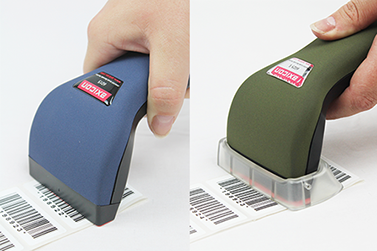 Barcode Verifiers | Barcode Scanners | Barcode images